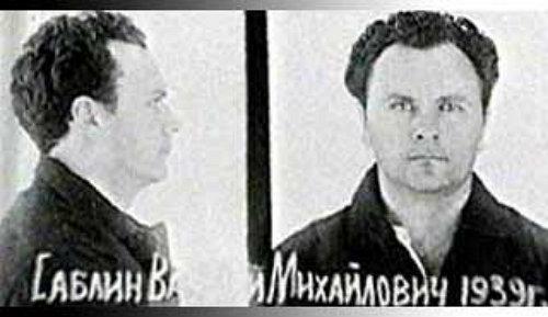 Karininkas bandė pakeisti sovietų imperiją