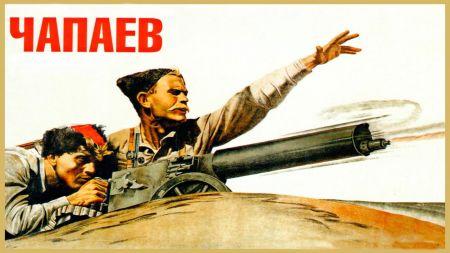 AUDIO: Kaip Čiapajevas tapo anekdotų herojumi