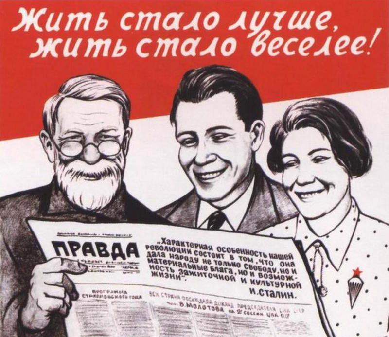 A.Stachanovas: kaip sovietų propaganda kūrė legendą