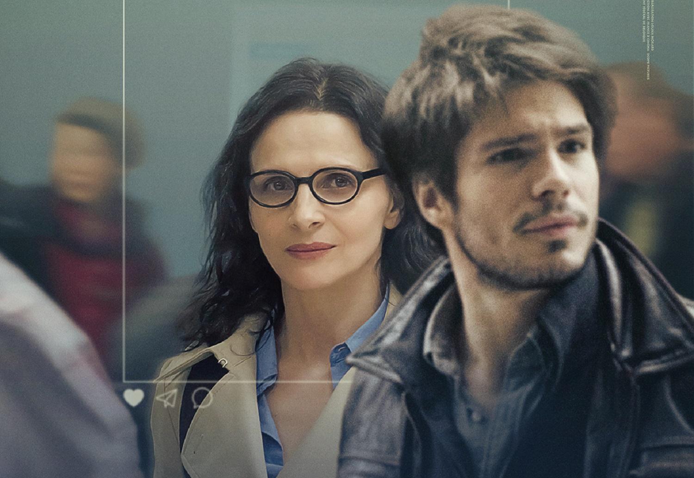 """Europos kino akademijos įvertinta Juliette Binoche grįžta į šalies ekranus filme """"Antroji aš"""""""