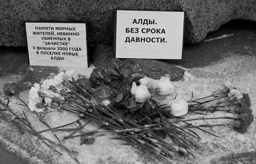 Savaitės kalendorius: Pripetės miesto Ukrainoje įkūrimas ir kiti svarbūs įvykiai